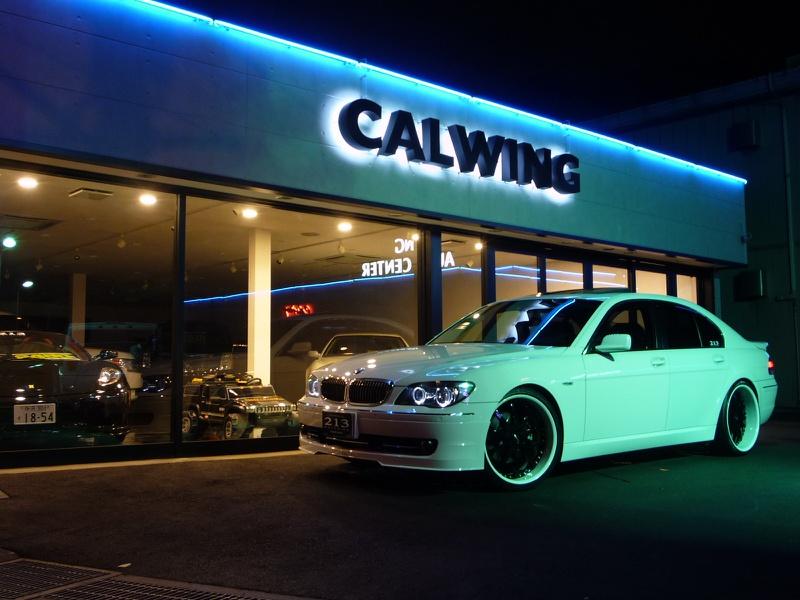 BMW 740 ハイパーフォージド アルピナ カスタム