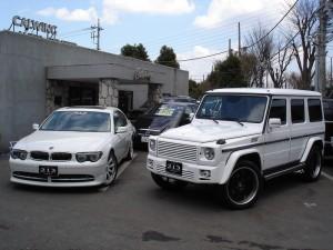 GV12&BMW7