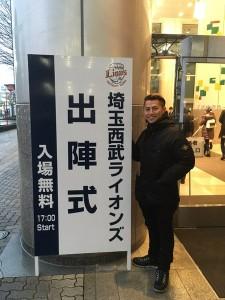 2016埼玉西武ライオンズ出陣式に参加させていただきました。