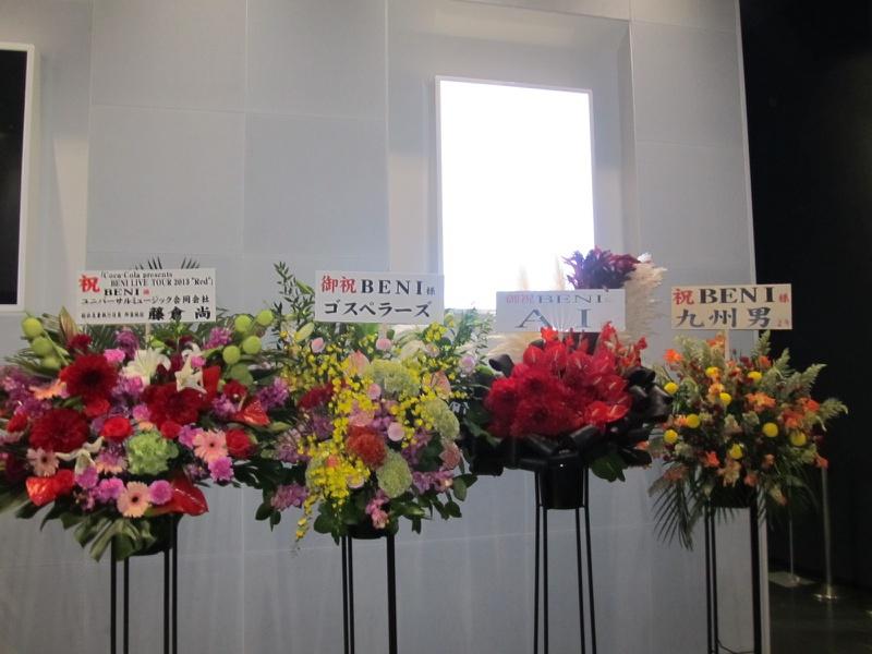 いつも大変お世話になっております歌手のBENIさんより BENI LIVE TOUR 2013