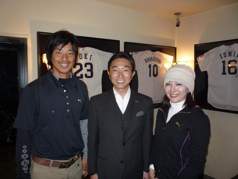 東京ヤクルトスワローズ 城石憲之選手 大橋未歩アナウンサー ご夫妻が遊びに来てくださいました。