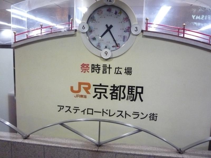 埼玉西武ライオンズ 炭谷選手のお父様に日産フーガをご納車させて頂きました。