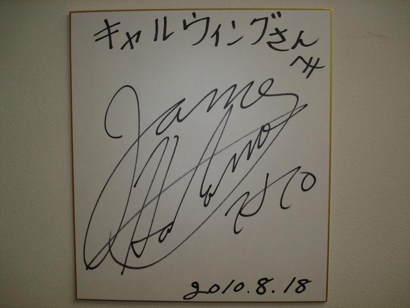 """プロバスケットボールプレイヤー 埼玉ブロンコスの波多野 """"J"""" 和也様が愛車の点検整備でご来店してくださいました。"""