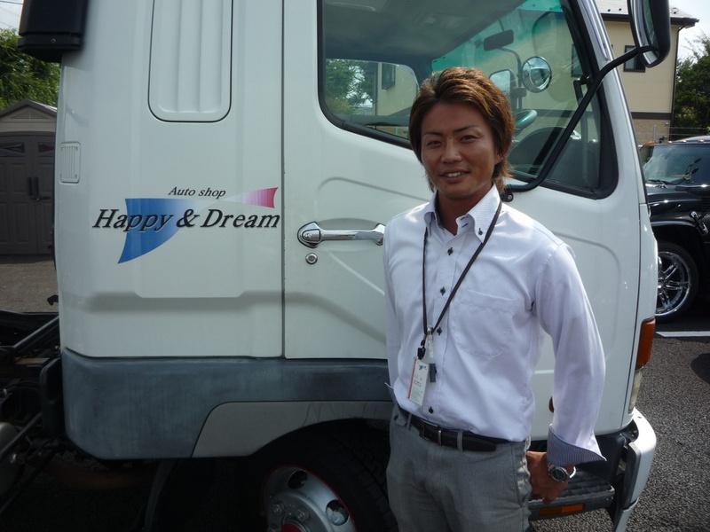 富山県のハッピー&ドリ-ムさんが遊びに来てくださいました!
