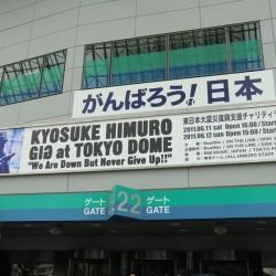 氷室京介さん 東日本大震災復興支援チャリティライブ KYOSUKE HIMURO GIG