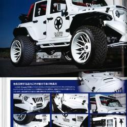雑誌アメ車マガジン2019年7月号に弊社が掲載されました。