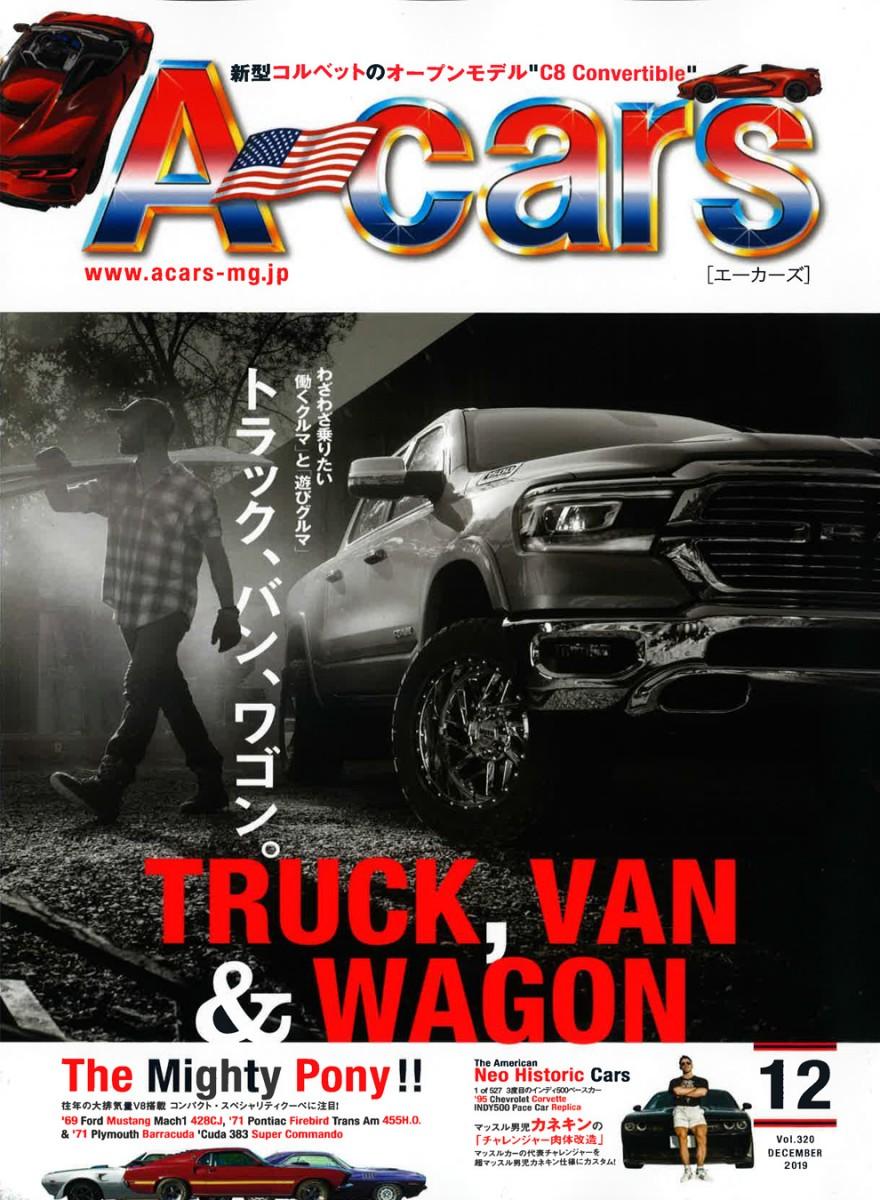 A-cars 2019年12月号表紙