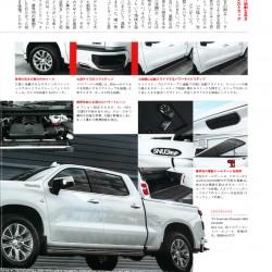 雑誌A-cars 2019年12月号に弊社が掲載されました。