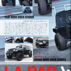 雑誌アメ車マガジン2019年12月号に弊社が掲載されました。