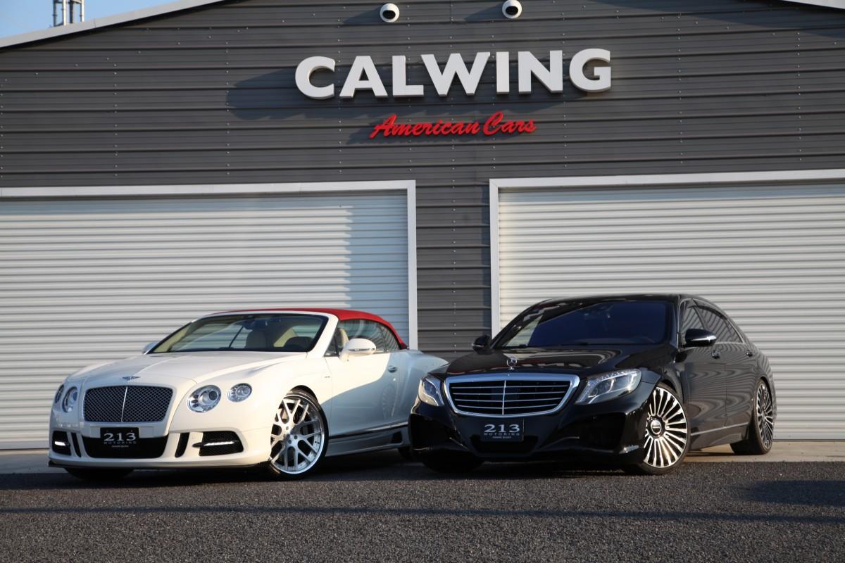 ベントレー コンチネンタル GTC マンソリー カスタム & W221S550ロリンザ  カスタム