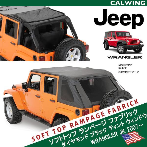 この夏ハードトップ外す方必見 jeep wrangler jk アンリミテッド サハラ
