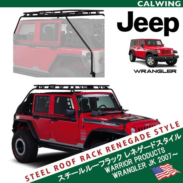 ルーフラック jeep wrangler jk ジープ ラングラー アンリミテッド
