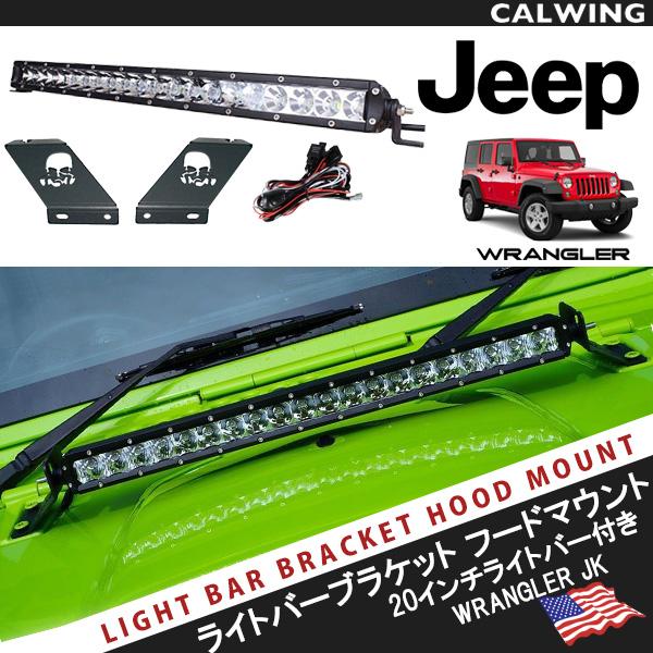Jeep wrangler jk jeep wrangler jk 20 led mozeypictures Images