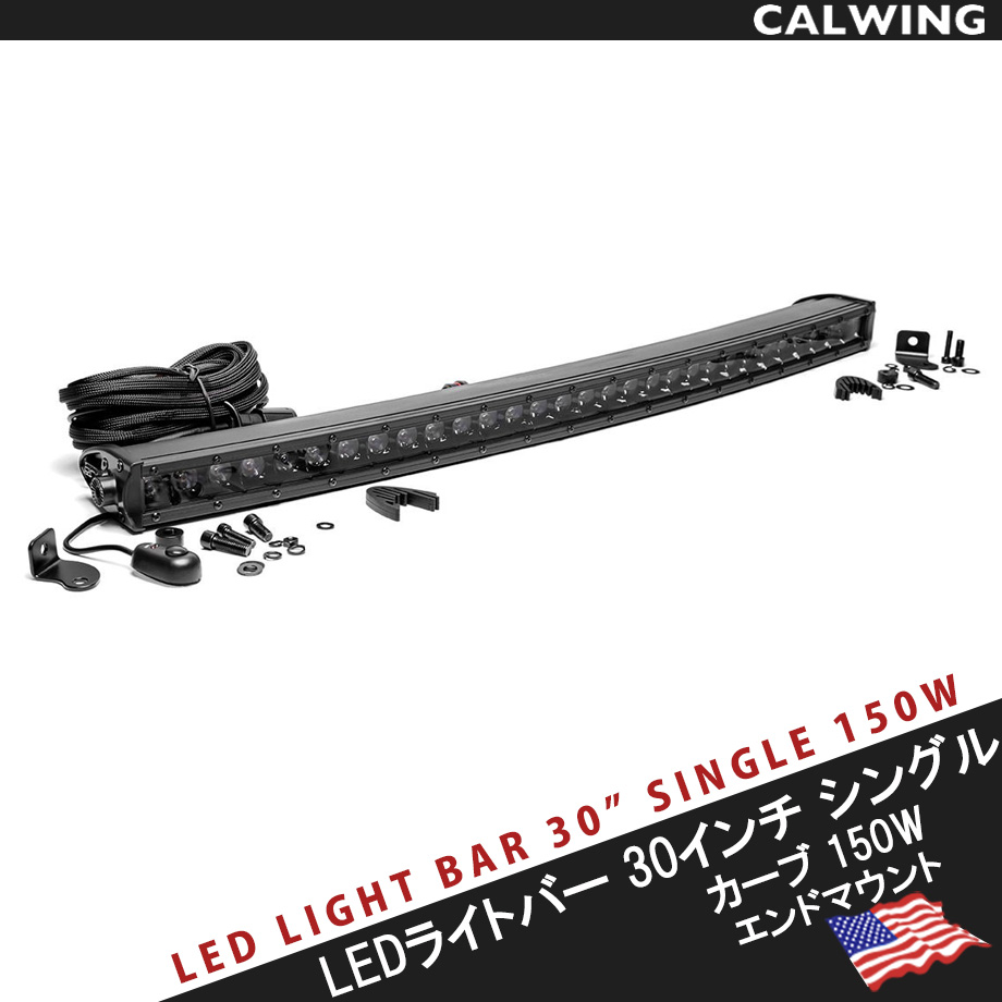 cree cree led 30 150w mozeypictures Gallery