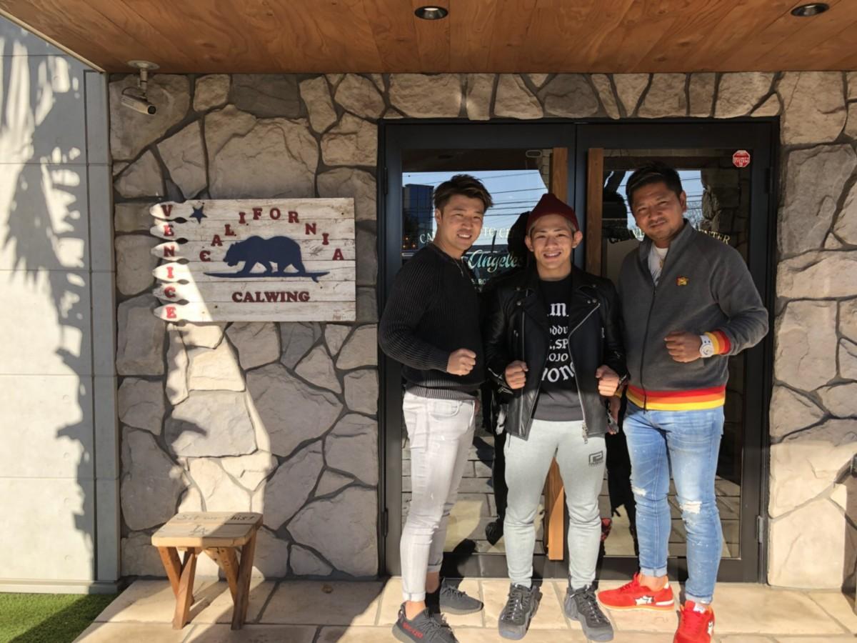 RIZIN FIGHTING WORLD GRAND-PRIX 伊藤盛一郎選手をスポンサード! 12.29/31 さいたまスーパーアリーナ