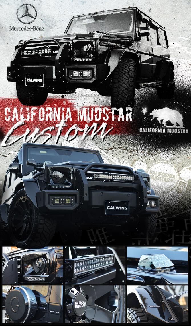 カリフォルニアマッドスター仕様のメルセデスベンツGクラスカスタム車両の紹介の画像