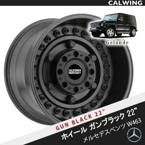 MercedesBenz/メルセデスベンツ Gクラス W463 ゲレンデ等 1台分 4本セット カリフォルニアマッドスターワイドフェンダー用 オフロードホイール 20インチ 9.5J 5H PCD130 スペーサー不要 メーカー特注センターボアPCD加工品 ガンブラック カリフォルニアマッドスターセンターキャップデカール付