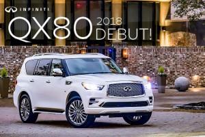 新車カタログに 2018年 インフィニティ QX80 を更新致しました。