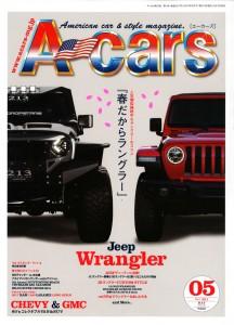 雑誌A-CARSにてキャルウイングデモカー LA BAD WRANLGLERが表紙&特集されています!