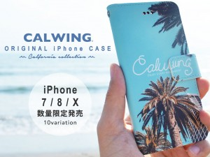 CALWINGオリジナルiPhone7,iPhone8,iPhoneXケースが入荷致しました!