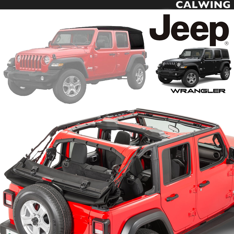 jeep ジープ wrangler ラングラー jl 4ドア用 ぴったりフィット 幌