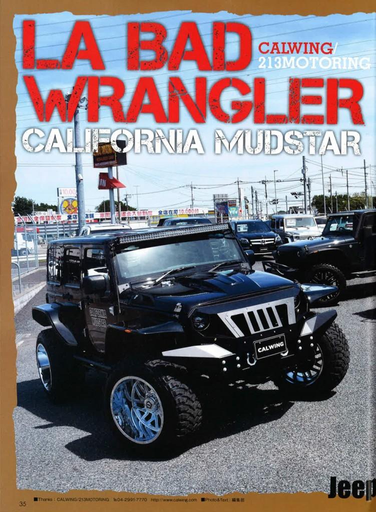 雑誌アメ車マガジン 2018年7月号にLA BADラングラーが掲載されました。