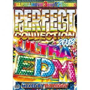 DJ DIGGY PERFECT COLLECTION 2018 ULTRA EDM DVD 3枚組 全120曲!
