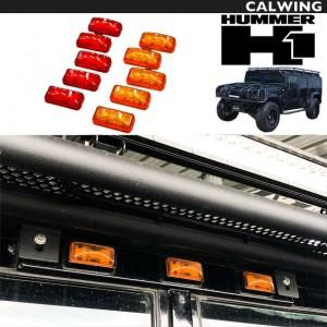 HUMMER/ハマー H1 LED クリアランスランプ ルーフマーカーランプ フロント&リア【アメ車パーツ】