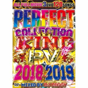 DJ DIGGY PERFECT COLLECTION KING OF PV 2018~2019 DVD 3枚組 全120曲!