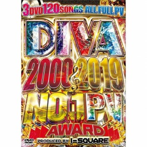 I-SQUARE DIVA 2000~2019 NO.1 PV AWARD DVD 3枚組 全120曲!