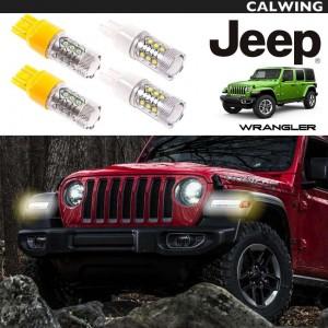 LED ターンシグナル/DRLバルブ 4個セット | JEEP/ジープ WRANGLER/ラングラー JL '18~ 【アメ車パーツ】