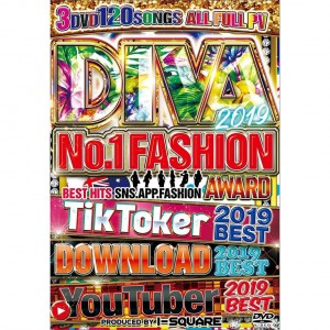 I-SQUARE DIVA 2019 NO.1 FASHION AWARD DVD 3枚組 全120曲!