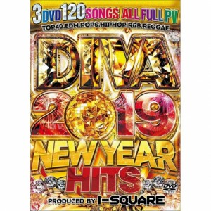 I-SQUARE DIVA 2019 NEW YEAR HITS DVD 3枚組 全120曲!