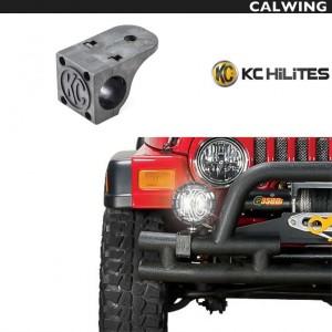 KC HILITES ユニバーサルチューブクランプマウント ライト固定用ブラケット 2個セット | JEEP/ジープ WRANGLER/ラングラー等 【汎用品】