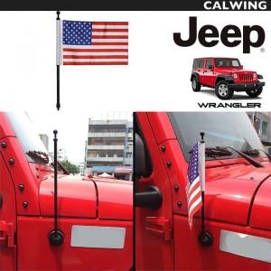 ショートアンテナ USAフラッグ アメリカ国旗   JEEP/ジープ WRANGLER/ラングラー JK '07y~'17y 【アメ車パーツ】