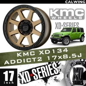 KMC XDシリーズ NEWラインナップのご紹介です