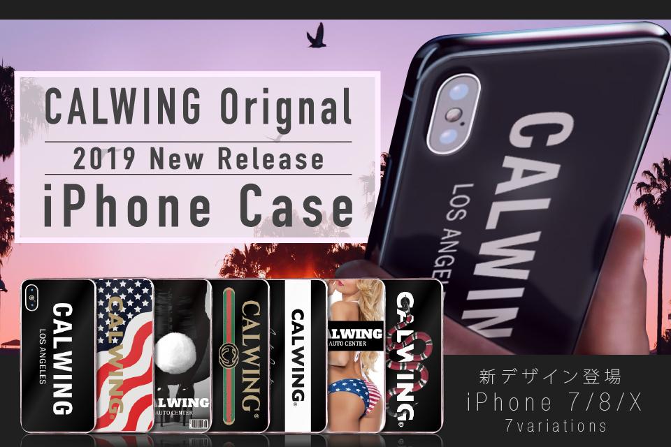 NEWデザインCALWINGオリジナルiPhoneケース!