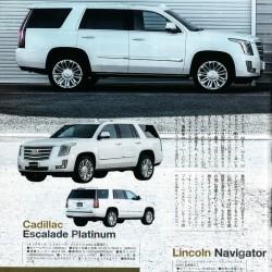 雑誌A-cars 2019年3月号に弊社の車両が掲載されました。