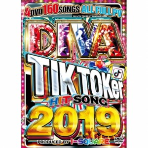 I-SQUARE DIVA TIK TOKer HIT SONG 2019 DVD 4枚組 全160曲!