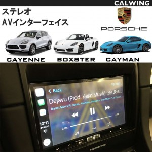 ステレオ AVインターフェース/インターフェイス 走行中映像視聴可能 日本語説明書/正規品 | ポルシェ カイエン '16y~ ボクスター/ケイマン '17y~【欧州車パーツ】