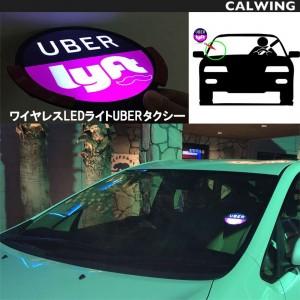 【スタンスカスタム】アメリカ発 おしゃれなカーサイン USDMカスタム ワイヤレスLEDライト TAXI UBER/LYFT ピンク LEDサイン 【汎用品】