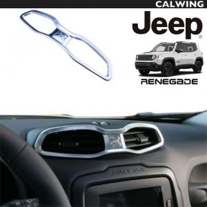 JEEP/ジープ RENEGADE/レネゲード '16y~ | エアコンダクトトリム ベントトリム シルバー インテリアトリム 【アメ車パーツ】