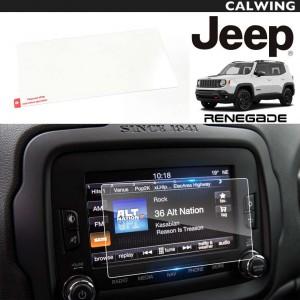JEEP/ジープ RENEGADE/レネゲード '16y~ | ナビゲーション スクリーンプロテクター 保護フィルム【アメ車パーツ】
