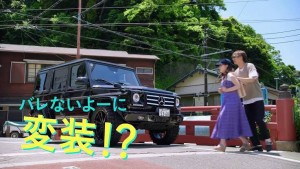 GENERATIONSの片寄涼太さん、橋本環奈さんW主演の話題の映画、『午前0時、キスしに来てよ』に車両協力させていただきました。