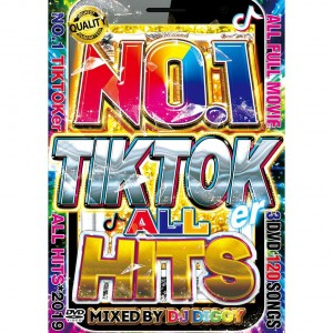 DJ DIGGY NO.1 TIKTOKer ALL HITS DVD 3枚組 全120曲!