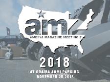 アメマガミーティングZ 2018(amZ)