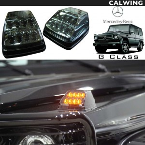 【カスタムウインカーランプ】MERCEDES BENZ/メルセデス ベンツ Gクラス W463 | ゲレンデ 高角度&高輝度 LEDパーク シグナル ウインカー ランプセット クリア 【欧州車パーツ】