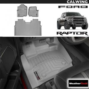 【車種専用設計】FORD/フォード F-150 RAPTOR/ラプター スーパークルー '15y~'19y | フロアマット グレー フロント&リア 3枚セット ウェザーテック/WeatherTech【アメ車パーツ】