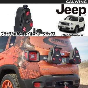 JEEP/ジープ RENEGADE/レネゲード '15y~ | カムカン 内容量2ガロン 携行可能 ブラック DAYSTAR/デイスター 【アメ車パーツ】