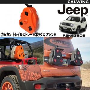 JEEP/ジープ RENEGADE/レネゲード '15y~ | カムカン 内容量2ガロン 携行可能 オレンジ DAYSTAR/デイスター 【アメ車パーツ】
